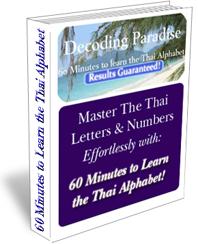Learn the Thai Alphabet in 60 Minutes